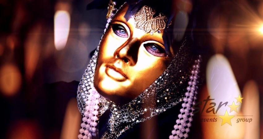 Венецианский карнавал - вечеринка