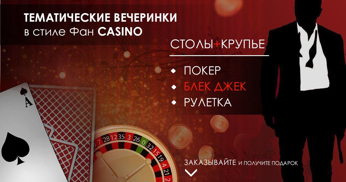 last-block-fun-casino